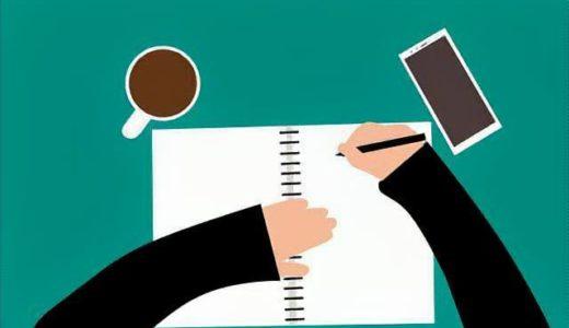 ブログに書くべき記事のネタが思いつかない・・・どうしたら良いの?【本質的な解決策はあるの?】