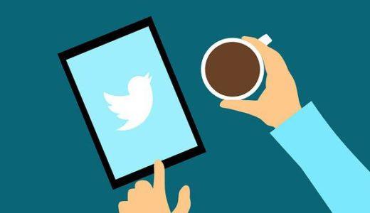 初心者がWordPressとTwitterタイムラインを連携させてみた