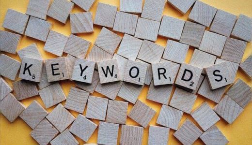 関連キーワードツールがラッコキーワードに名前が変更